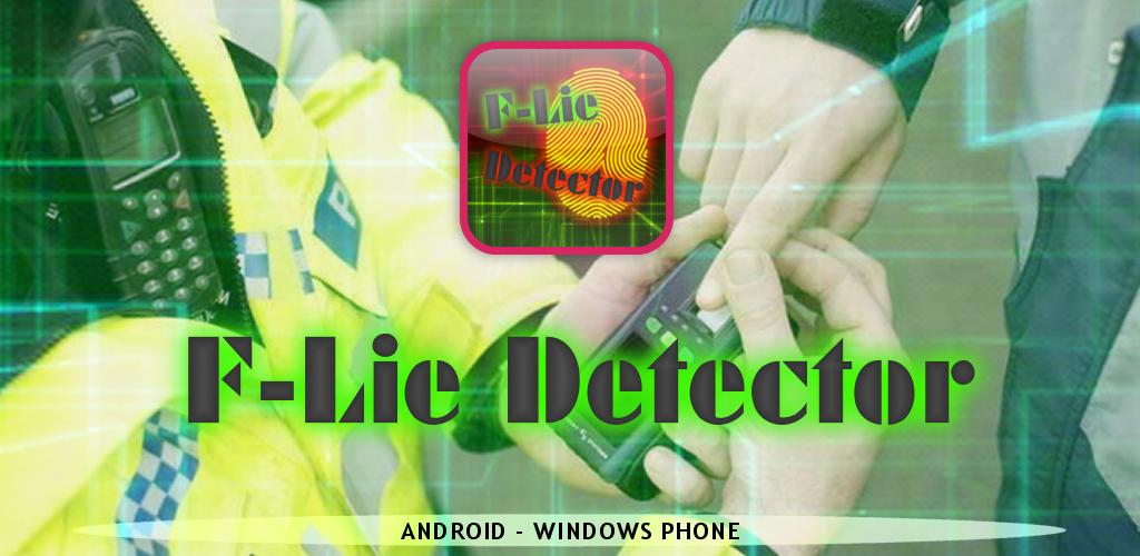 free lie detector prank app